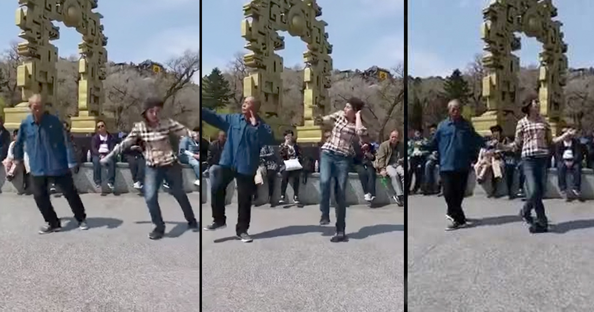 This Grandpa Dances In The Park And Shows Age Doesn't Matter _ everything inspirational